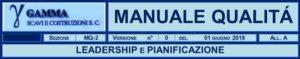 Logo manuale qualità Gamma Scavi